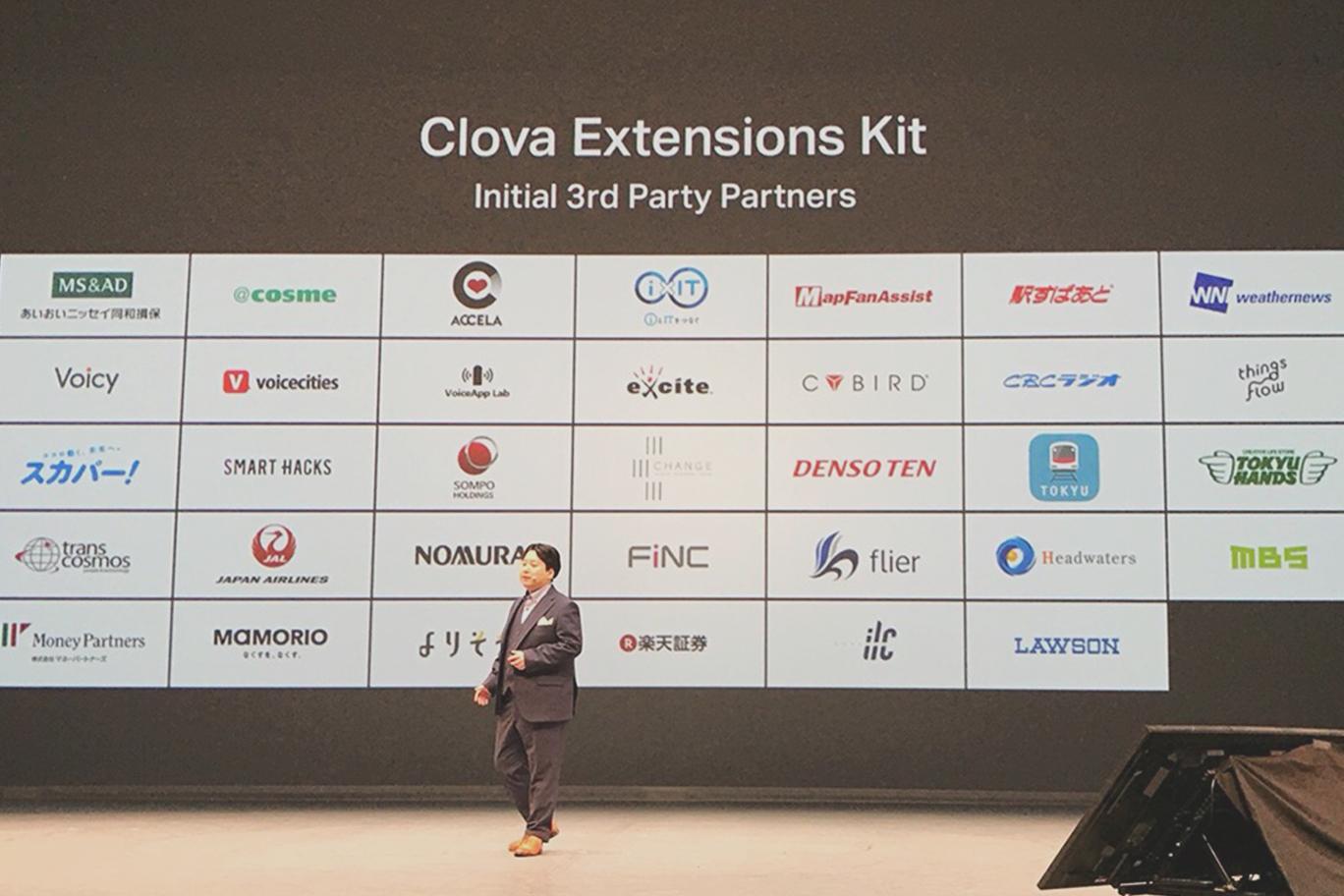 Voicyが「Clova」とfriendsにっ!速報、LINE CONFERENCEのClova関連発表まとめ