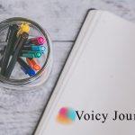 Voicy Journalについて