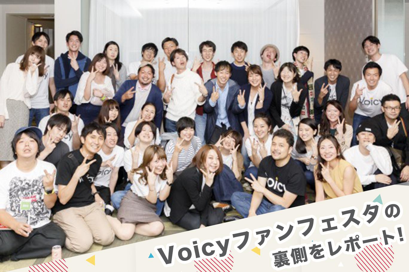 企業がイベントを成功させるために。日本最大級のイベントアプリPeatixにイベントのコツを聞いてきました。