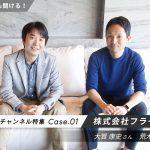 ファンコミュニティができる企業チャンネル『荒木博行のbook cafe』