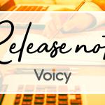 【アプリ改善】未聴/既聴表示機能、放送並び替え機能、プロフィール設定機能をリリースしました