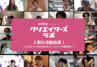 Voicy News Brief with articles from The New York Times ニュース原稿 9/5-9/11