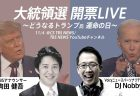 Voicy News Brief with articles from The New York Times ニュース原稿 10/17-10/23