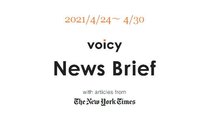 俳優・タレントがVoicyで音声配信をする理由は「ファンとの関係性を深めるため」。これから伸びる音声の魅力や事例を解説します!
