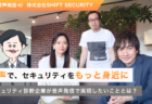 【Voicyおすすめ】福田萌さんがオリラジ中田さんとの移住生活を語る【放送まとめ】